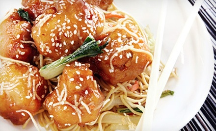 $7 for $14 Worth of Chinese Food at Panda South Chinese Restaurant