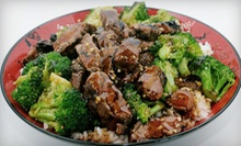Asian Food or Catering at Teriyaki Boy Healthy Grill (Half Off)