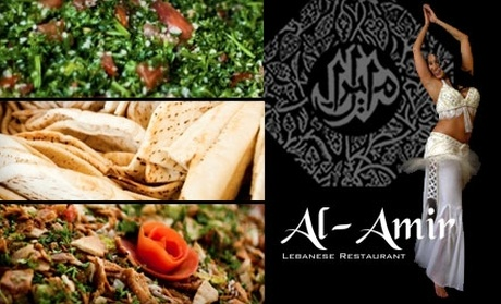 Al amir lebanese restaurant portland deal of the day for Al amir lebanese cuisine