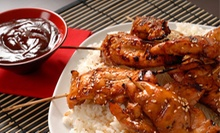 Chinese Barbecue at Dragon Gate BBQ (Up to 52% Off). Six Options Available.