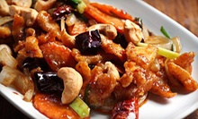 $25 for an Asian-Fusion Dinner for Two at Nanking Restaurant (Up to $54 Value)