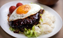 $12 for a Hawaiian Mixed-Plate Dinner for Two at Moki's Hawaiian Grill (Up to $24.58 Value)