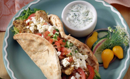 $20 for $40 Worth of Middle Eastern and Mediterranean Fare at Elham Restaurant in New Castle