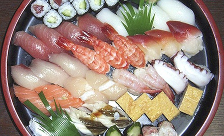 Sushi Meal with Starters, Rolls, and Drinks for Two or Four at Sushi House (Up to 55% Off)