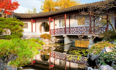 $12 for Admission for Two to Dr Sun Yat-Sen Classical Chinese Garden ($24 Value)