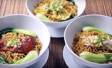 $12 for $25 Worth of Chinese Cuisine at Peony Chinese Restaurant