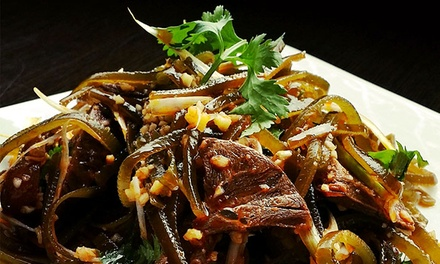 $19 for $30 Worth of Taiwanese and Chinese Food at Izzo Restaurant