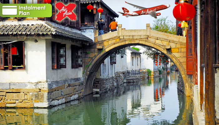 Hangzhou: Tour + AirAsia X Flight 0