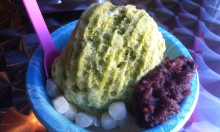 $13 for Five Groupons, Each Good for Shave Ice and Filling at Brian's Shave Ice ($25 value)