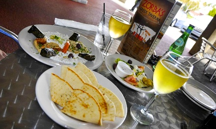 $15 for $24 Worth of Greek Dinner Food at Zorba's Greek Taverna
