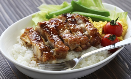 $15for a Hawaiian Dinner for Two at Moki's Hawaiian Grill (Up to a $28.08 Value)