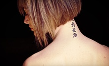 One or Three Laser Tattoo-Removal Treatments on an Area of Up to Six Square Inches at Seriously Skin (Up to 71% Off)
