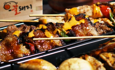 $15 for $30 Worth of Japanese and Korean Cuisine at Honey Pig Izakaya