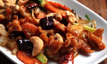 Chinese Dinner for Two or Four with Soup, Entrees, and Desserts at Butterfly Chinese Restaurant (Up to 51% Off)