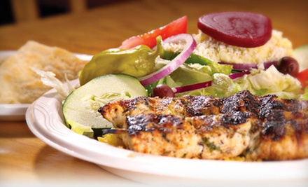 $15 for a Three-Course Mediterranean Meal for Two at Little Greek (Up to $30.95 Value)