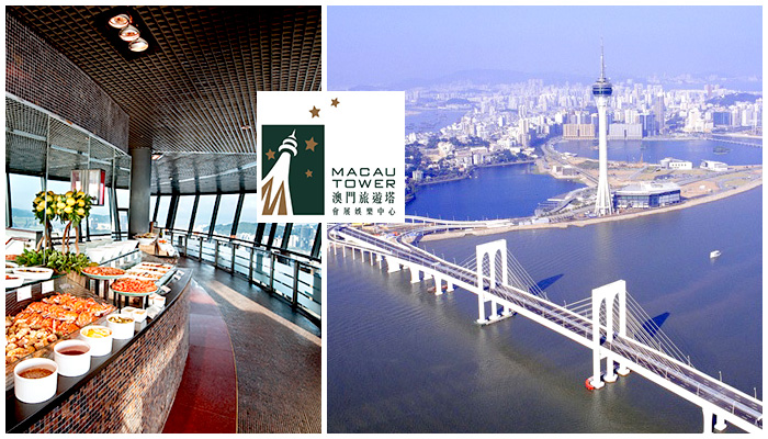 Dinning at Macau's highest revolving restaurant