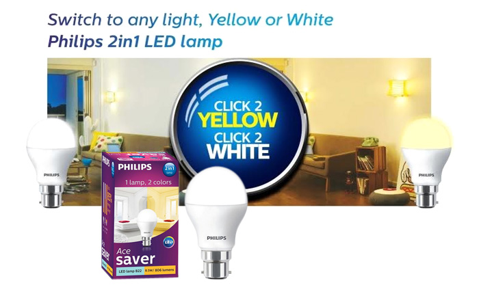 Rs 549 (33% Discount) for a Philips 8.5W 2-in-1 Colour LED Bulb.