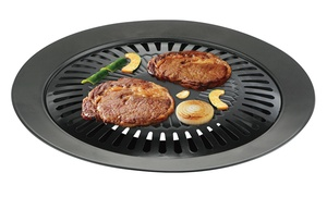 Indoor Stovetop Grill