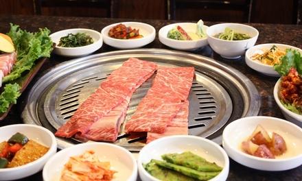 $12 for $20 Worth of Korean Food at Kokiri Restaurant