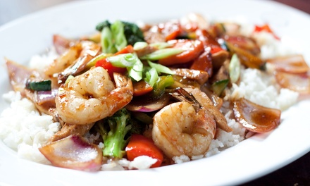 $12 for $20 Worth of Chinese Food at The Golden Bowl