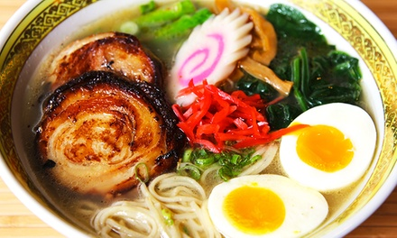 $13 for $25 Worth of Ramen and Japanese Cuisine at Ajida