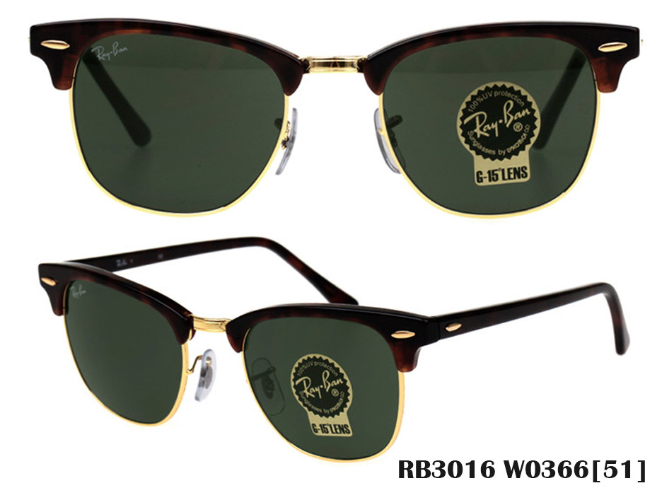 ray ban clubmaster brown tortoise 51mm rb3016 w0366