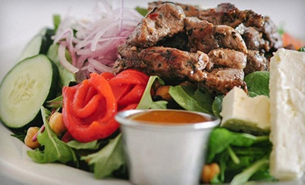 $14 for Two Groupons, Each for $14 Worth of Mediterranean Fare at Petra Cafe ($28 Total Value)