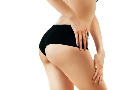 $9,500 for a Brazilian Butt Lift at Beverly Hills Institute of Plastic Surgery ($15,000 Value)