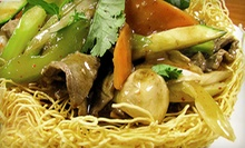 $15 for $30 Worth of Pan-Asian Dinner for Two at East West Cafe of Broward