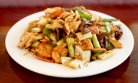 Dynasty Feast, Pupu Platter and Beer, or $13 for $25 Worth of Chinese Food at Chop and Wok