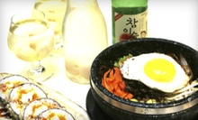 $17 for Gangnam-Style Dinner for Two at Soho Asian Fusio Bistro and Lounge ($35 Value)