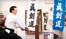 One Month of Unlimited Shinkendo or Aikibujitsu Classes or Four Classes at Tojokan Dojo (Up to 81% Off)