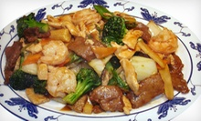 $10 for $20 Worth of Chinese Food at Twin Dragons Restaurant