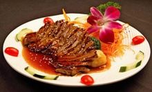 Hibachi Dinner with Wine for Two or Four at Ichiro Hibachi & Sushi Bar (Up to 55% Off)