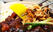 Meal for Two with Appetizer, Entrees, and Drinks, or $10 for $20 Worth of Korean and Chinese Cuisine at Tian Chu