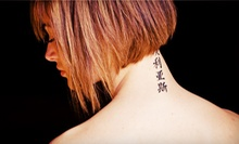 One, Three, or Six Laser Tattoo-Removal Sessions at Tat2Removers.com (Up to 72% Off)