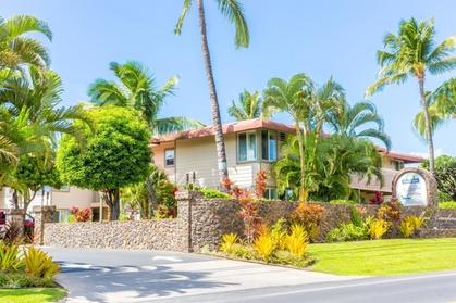 Days Inn by Wyndham Maui Oceanfront (Getaways Hotels) photo