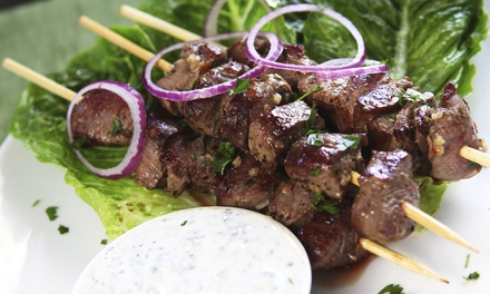 Prix Fixe Meal for Two or Four at Maza Mediterranean Grill & Lounge (Up to 42% Off)