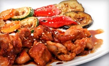 $8 for $16 Worth of Japanese Teppan Lunch at New Shogun Restaurant
