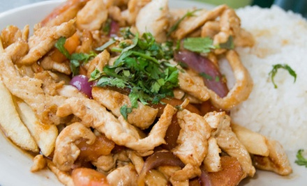 $8 for $15 at El Pollon Peruvian Restaurant