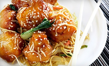 $10 for $20 at Lily Garden Chinese Restaurant