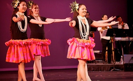 $10 for 2:45 p.m. Beginning  Hula Class for Children  at Hula Hlau Ohana Holookoa