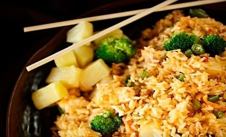 $15 for $23 Worth of Appetizers at Wang Gang Asian