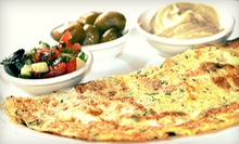 $32 for 1 Hot and 1 Cold Mezes, 2 Main Dishes and 1 Dessert at Gazala's