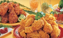 $15 for $30 at Ultimate Chicken Bistro