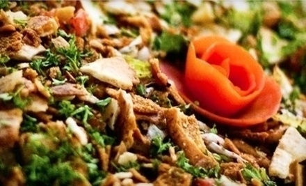 $4 for $8 at Al-Amir Lebanese Restaurant