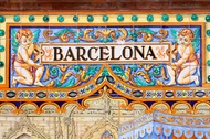 Immagine di Barcellona, Travelodge Hospitalet