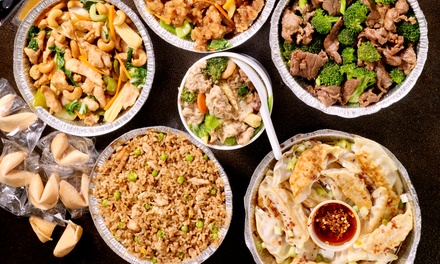 Chinese Banquet: 6 Courses for 2 ($45) or 8 Courses for 4 People ($90) at The Peacock Inn Chinese Restaurant