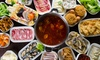 Up to 40% Off Chinese Cuisine at Yummy Chengdu Hotpot