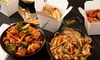 Up to 35% Off Chinese Cuisine and Hibachi Grill at First Wok